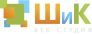 Логотип ШиК