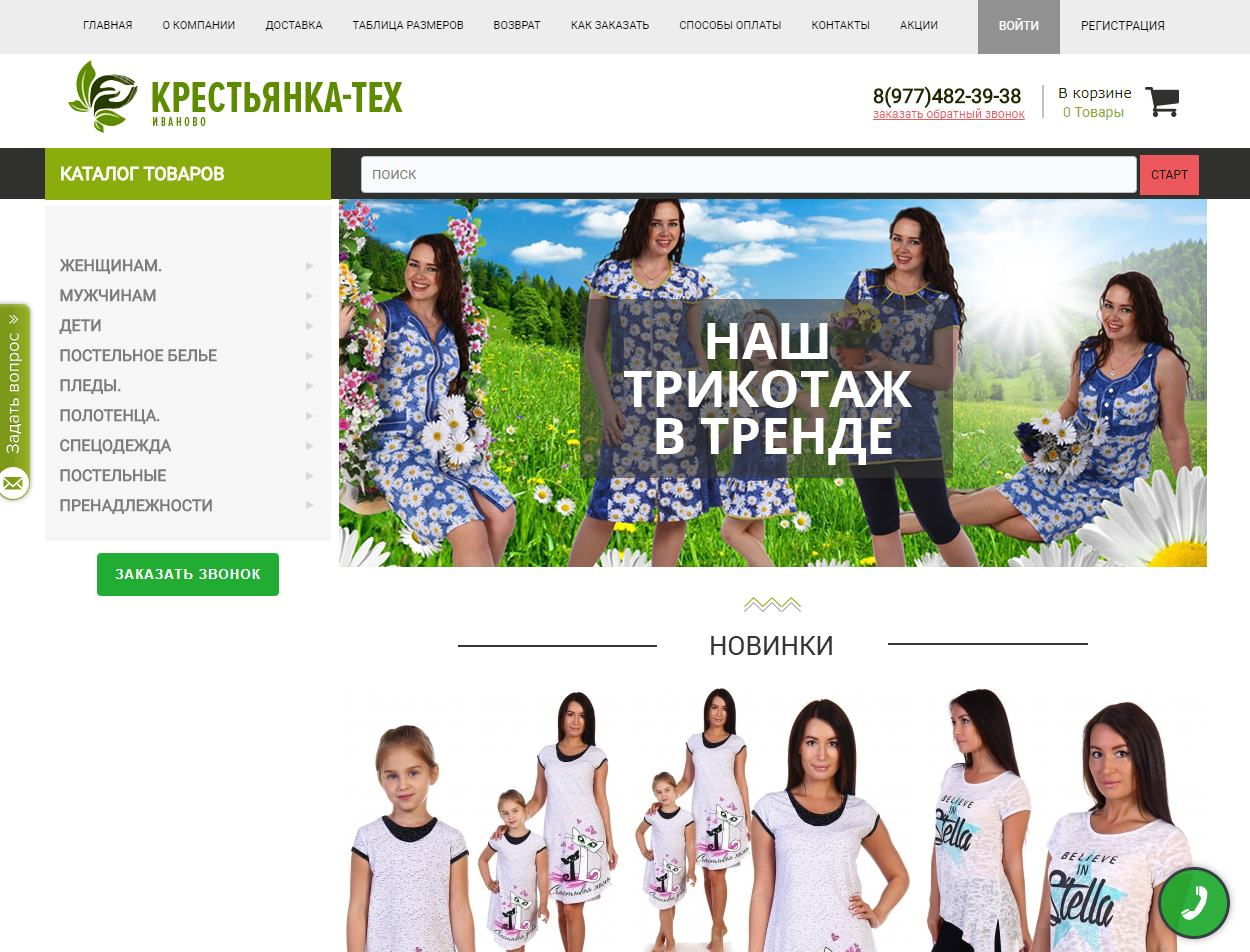 Порнолаб русское любительское видео russian amateur video